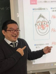 NIC English Lesson
